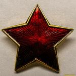 Значок красная звёздочка