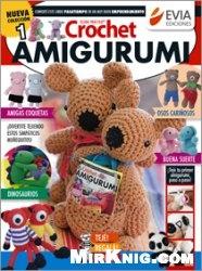 Журнал Tejido Practico Crochet: Amigurumi №1 2015