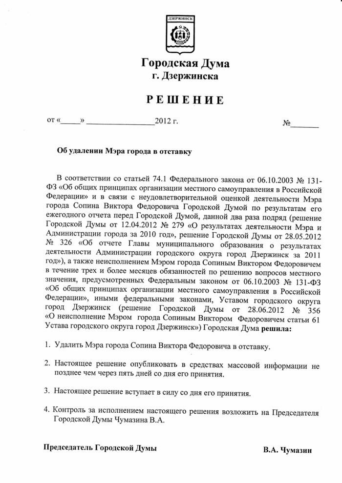 http://img-fotki.yandex.ru/get/6518/31713084.2/0_9f48e_c262ccff_XXL.jpg