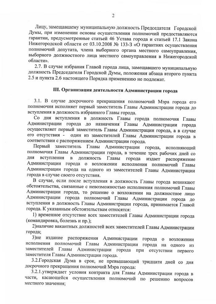 http://img-fotki.yandex.ru/get/6518/31713084.2/0_9f4b5_968a3595_XXL.jpg