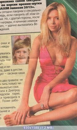 http://img-fotki.yandex.ru/get/6518/318024770.39/0_13945d_4b230e38_orig.jpg