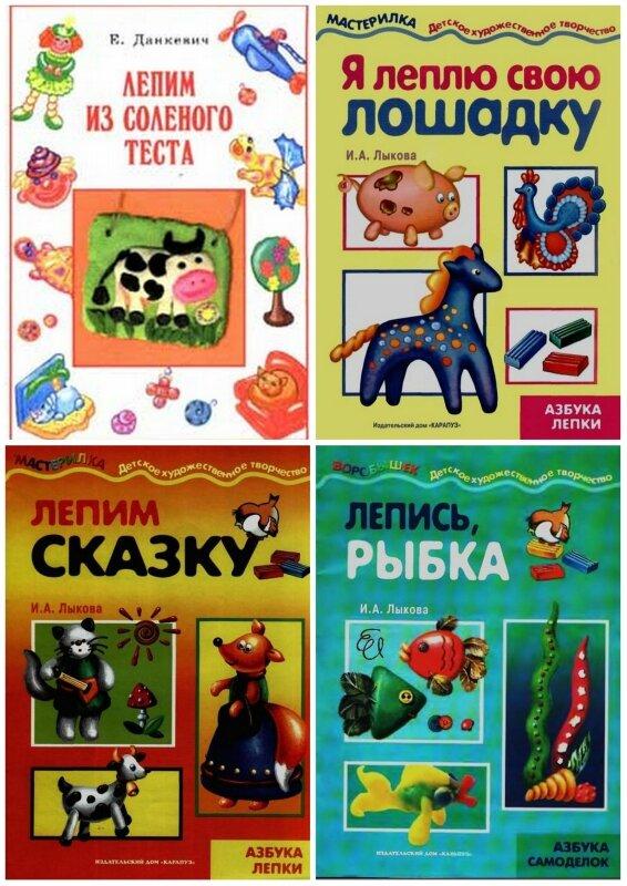 Игры на 2 на русском языке