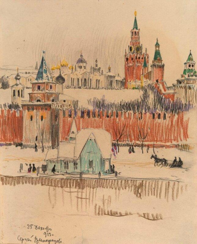 Вид на Кремль зимой. 25 декабря 1913. Виноградов Сергей Арсеньевич (1869-1938).