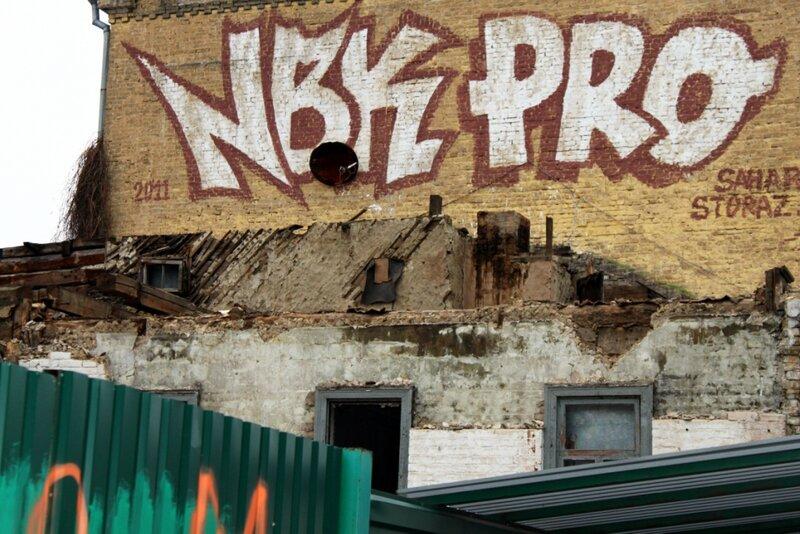 Снос крыши дома в Десятинном переулке