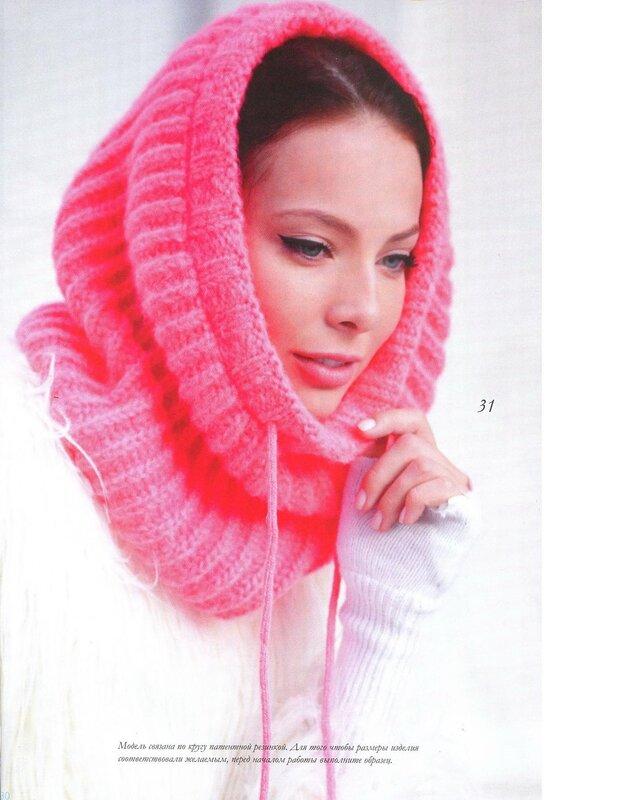 Розовый шарф капюшон раздел спицами шарфы, шали, палантины спицами.