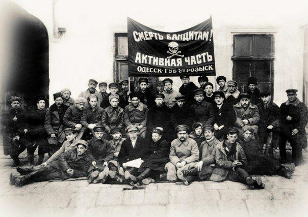 Одесский губернский уголовный розыск. 1920-е