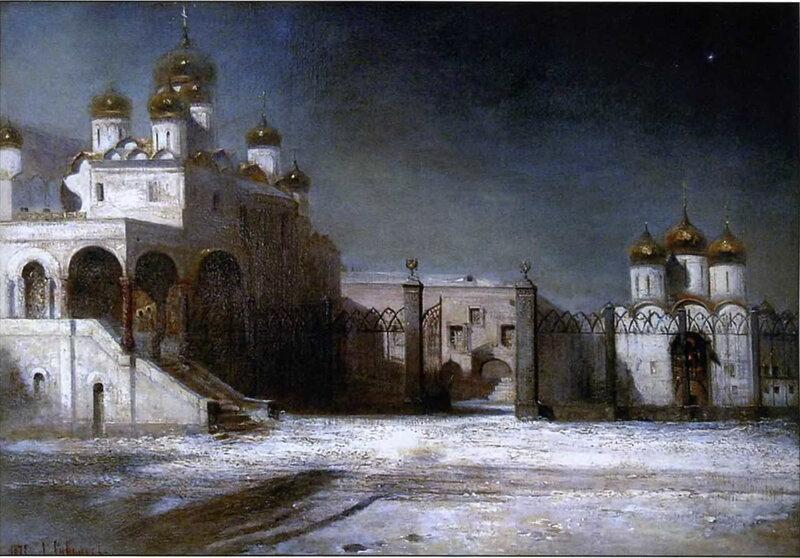 А. К. Саврасов. Соборная площадь в Московском кремле ночью.