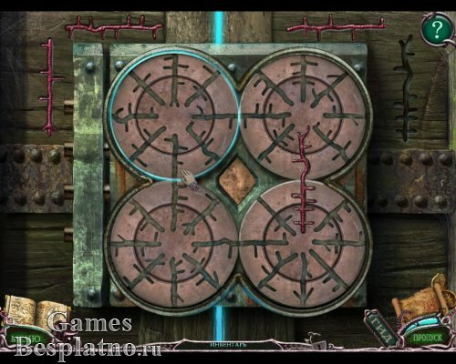 Тайны седой древности 2: Проклятие мрачных глубин. Коллекционное издание