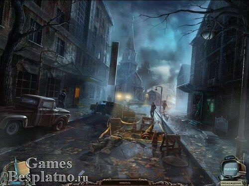 Запретные тайны: Чужой город. Коллекционное издание