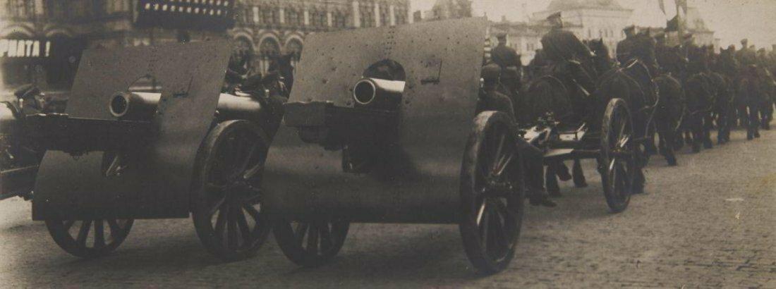 1925. Артиллерия на параде