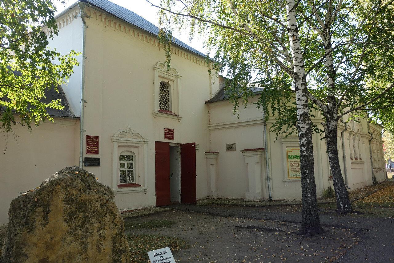краеведческий музей, бывший храм