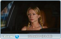 Вождь разнокожих (2012) BDRip 1080p + 720p + DVD5 + HDRip + DVDRip + AVC