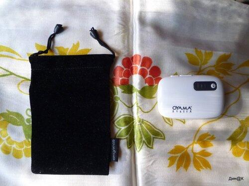 Зарядное устройство Oyama-Hercules (с бархатным чехлом)