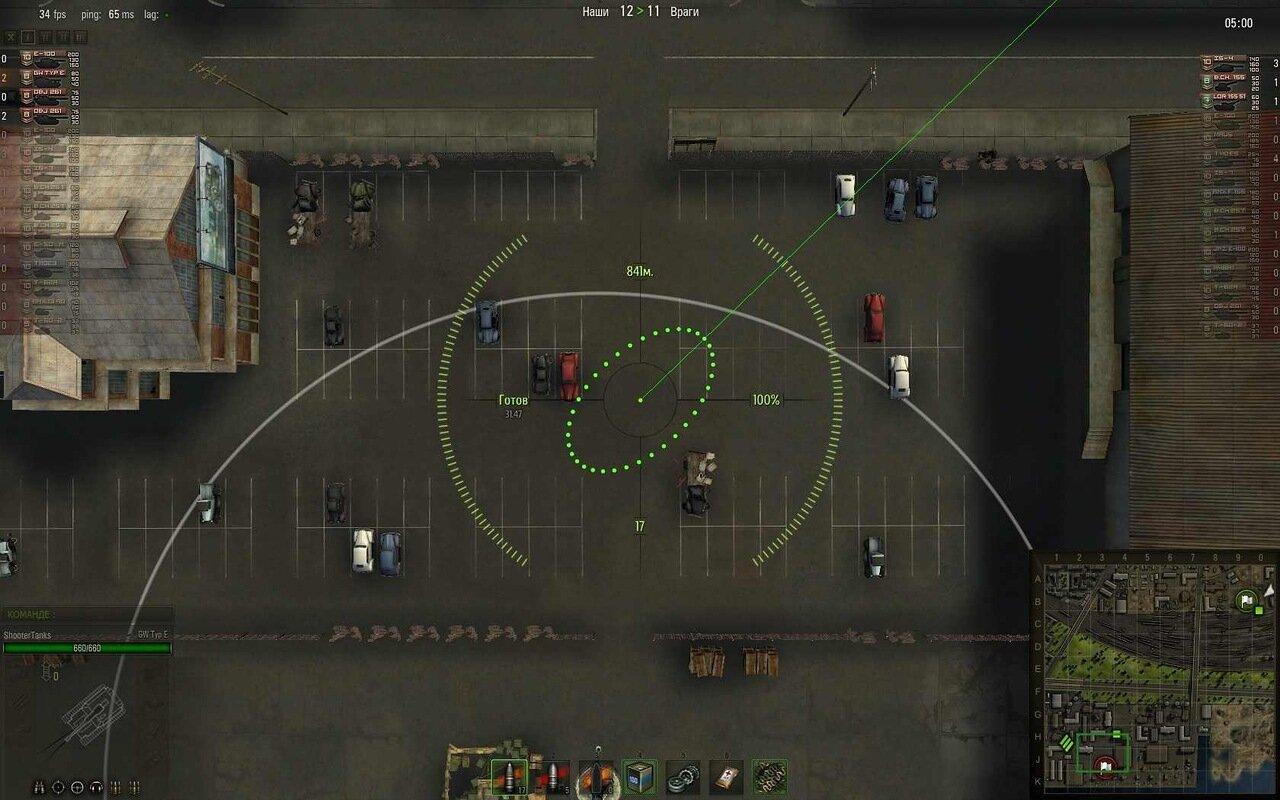 ZOOM для арты в World of Tanks 0.8.0
