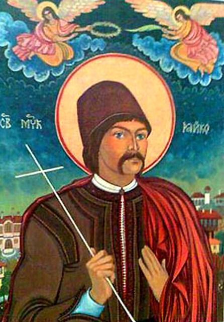 Святой мученик Райко Шуменский.