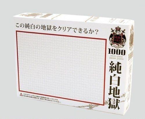 Японский пазл