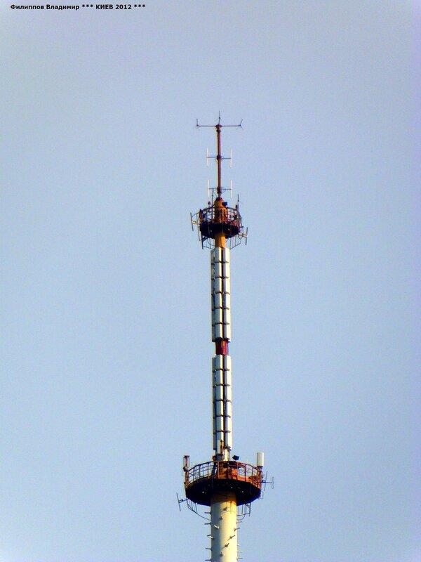 Телевышка Киева.