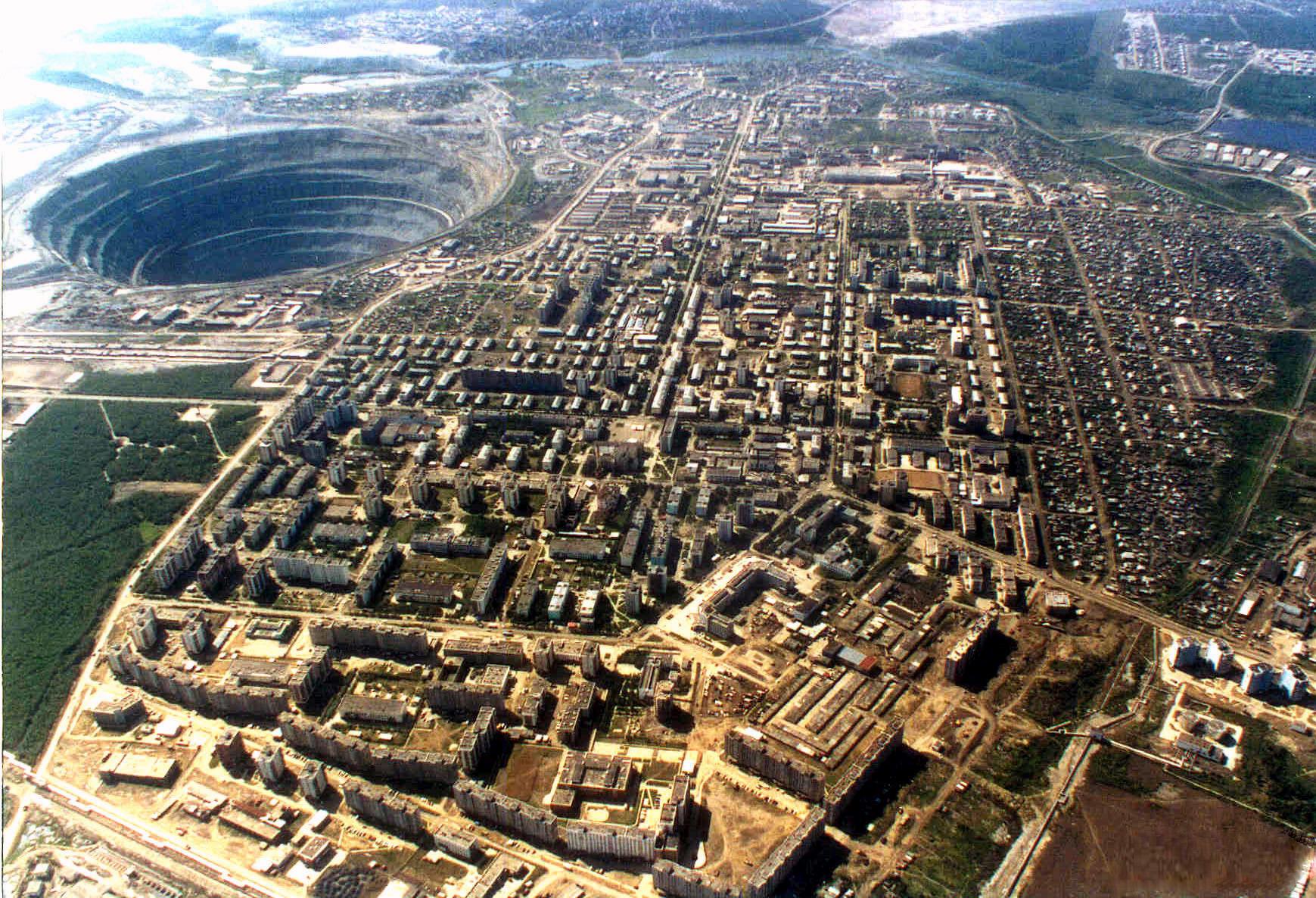 1. Кимберлитовая трубка Мир, Россия. Наша планета покрыта настолько