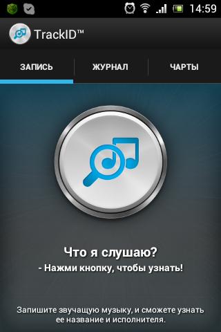 TrackID