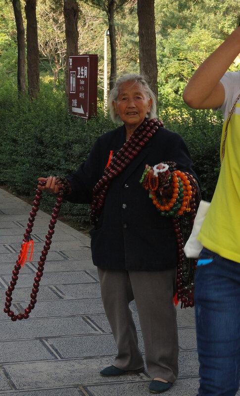 Бабушки Шаолиня