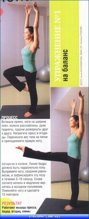 http://img-fotki.yandex.ru/get/6519/13966776.143/0_8f5e3_88f08b02_orig.jpg