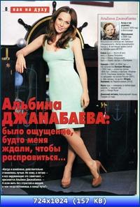 http://img-fotki.yandex.ru/get/6519/13966776.1bf/0_91efb_fa394ced_orig.jpg