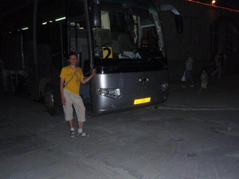 Автобус на озеро Ая