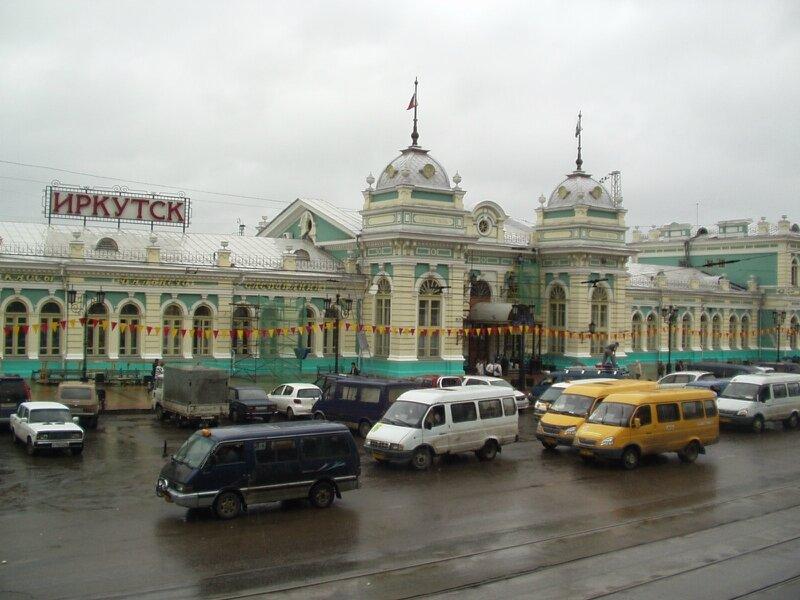 ЖД вокзал Иркутска