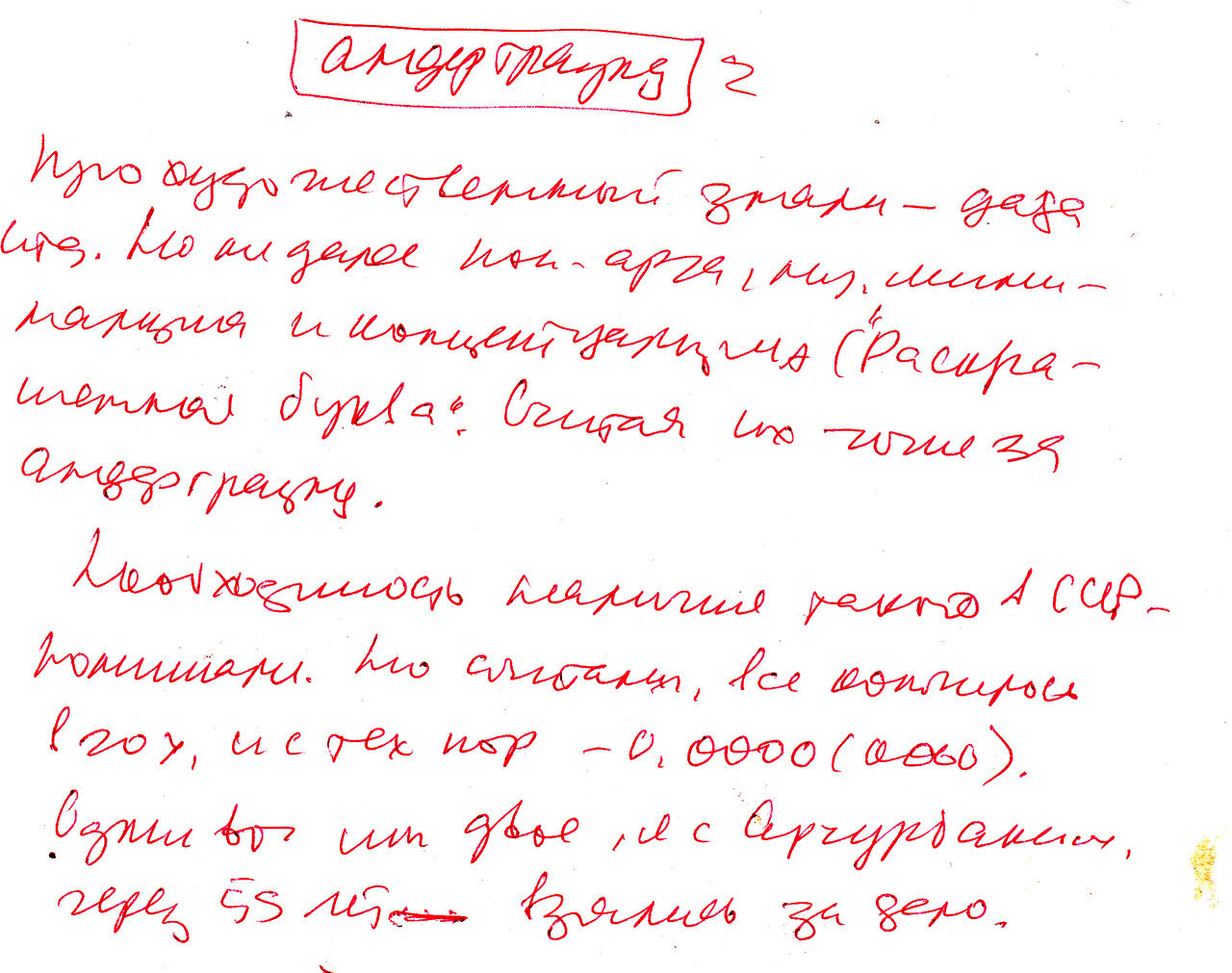 0_85ce7_da44849e_XXXL.jpg