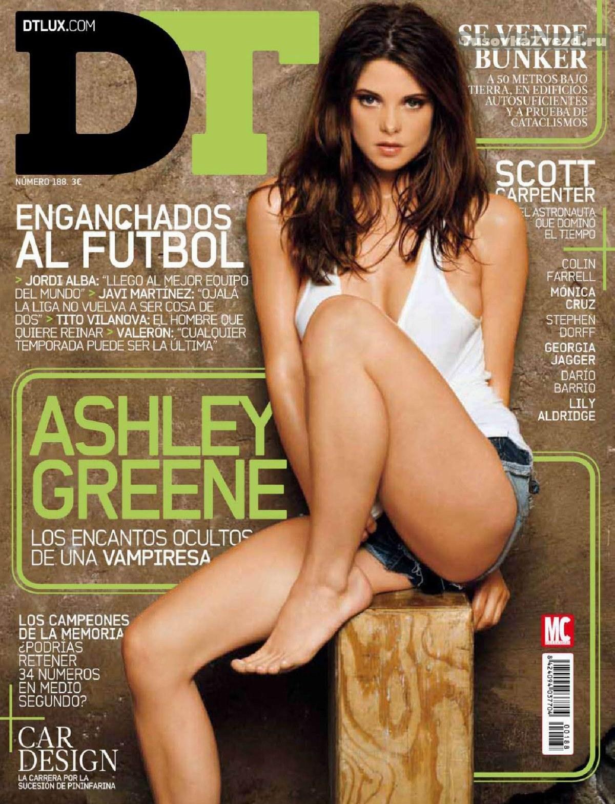 Эшли Грин (Ashley Greene) эротическая фото сессия для журнала DT Испания, сентябрь 2012
