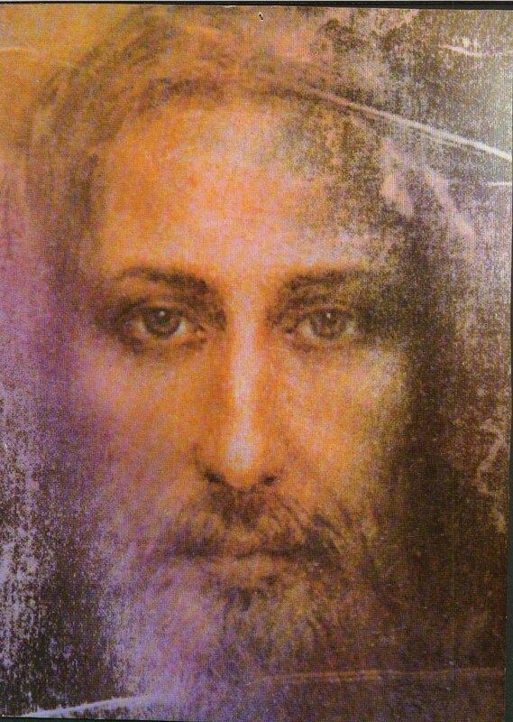 """Оригинал схемы вышивки  """"Лик Христа с плащаницы."""