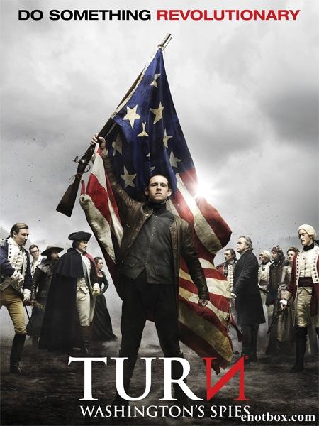 Поворот / Агент / TURN - Полный 2 сезон [2015, WEB-DLRip | WEB-DL 1080p] (LostFilm)