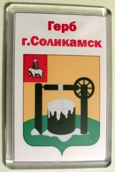герб соликамска