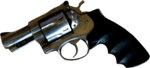 dus-intothedarkness-gun1.png