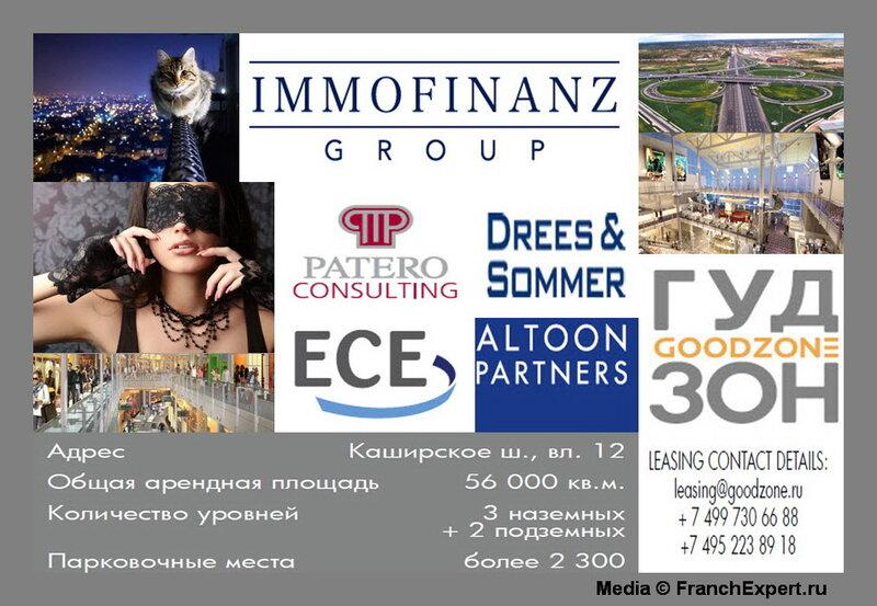 Торговый центр на ВаршавкеГУДЗОН