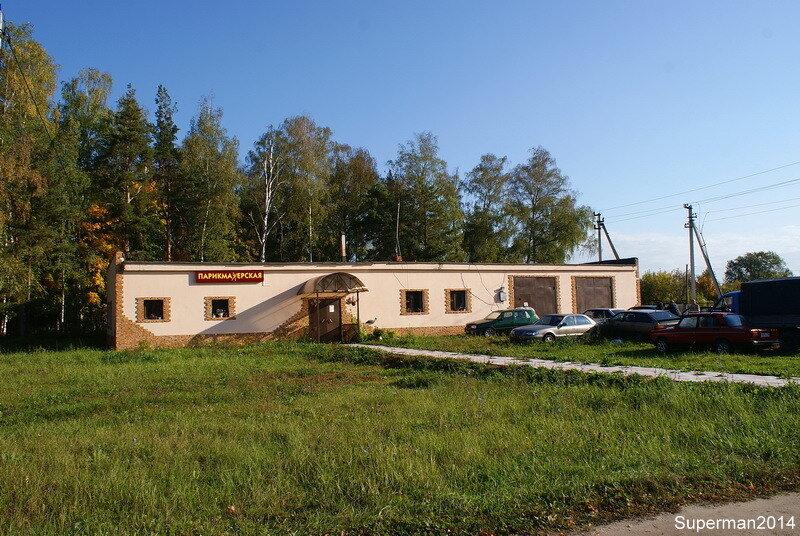 село Ильинский Погост - автопарикмахерская