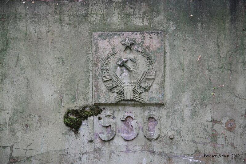 Первый государственный герб СССР (1923–36гг.)