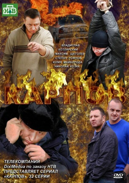 2012 смотреть все серии 2012: