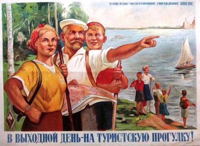 http://img-fotki.yandex.ru/get/6519/36851724.1/0_12dcfc_663d1c8f_orig.jpg