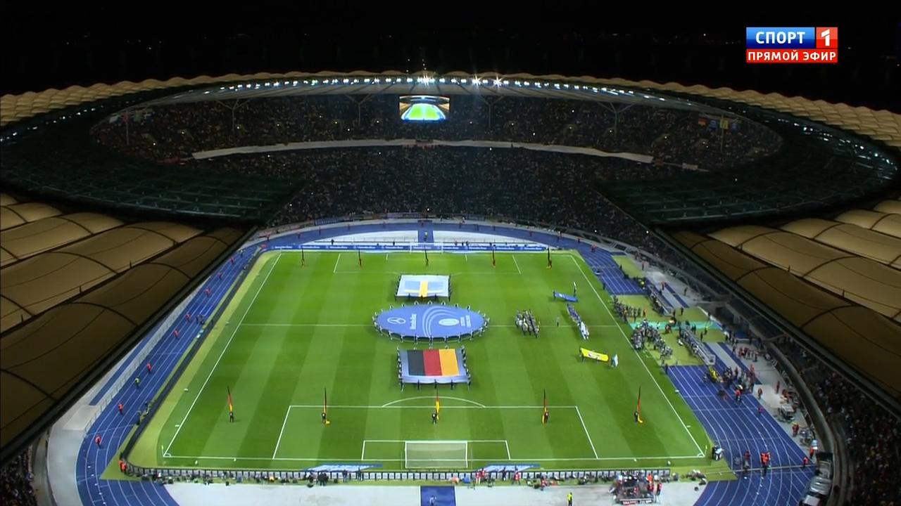чемпионат мира по футболу отборочный матч: