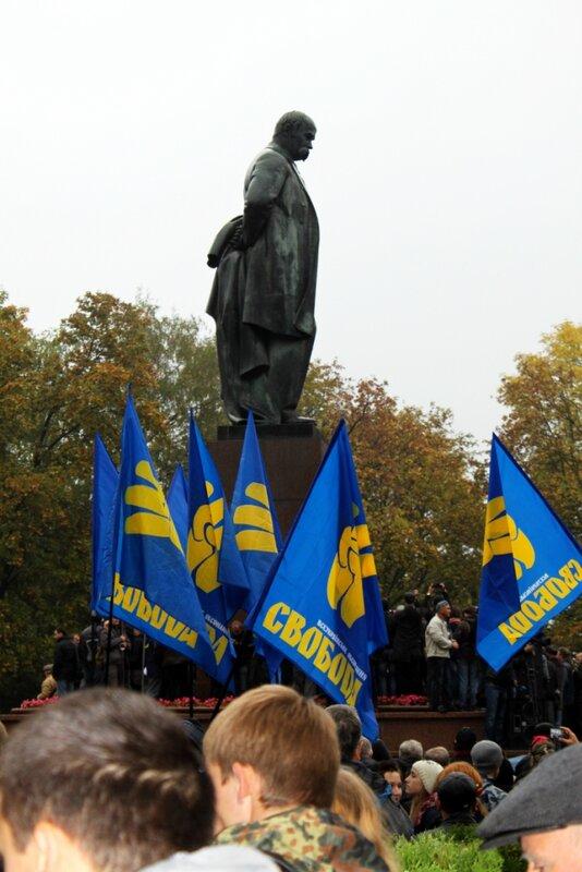 Митинг под памятником Шевченко