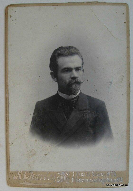Федор Буслов