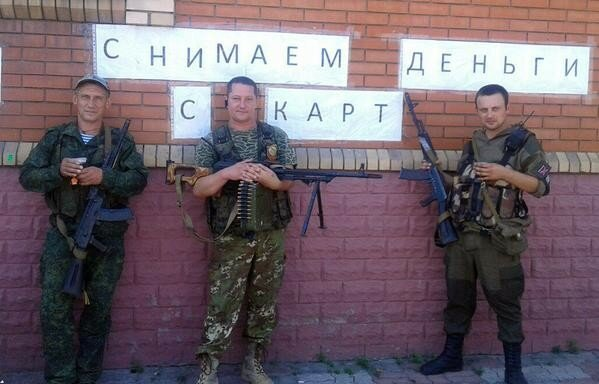 Боевики намеренно занижают количество украинских пленных, - Ирина Геращенко - Цензор.НЕТ 1494