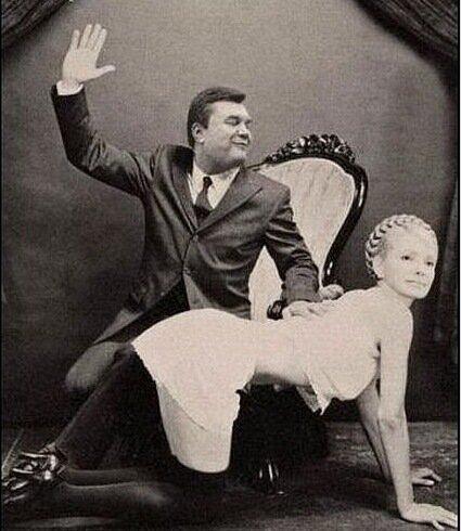 Master38 Сегодня 13:25 Briz7 Сегодня 13:20 А как-же Юлия Тимошенко и Ангела
