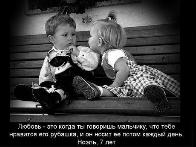 Eще раз про любовь... 0_91ca0_fb7a1a89_XL