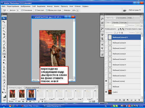 Урок от NATALI: Текстовые эффекты -рассыпание