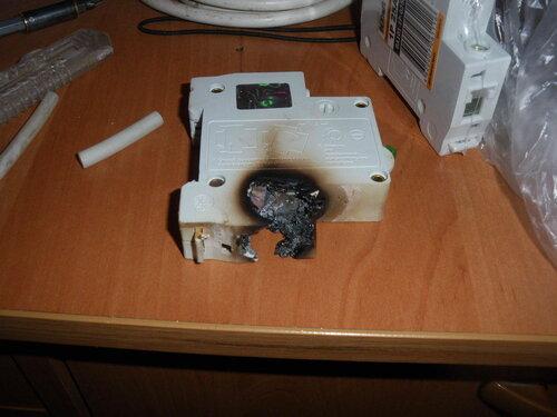 Фото 4. Третий автоматический выключатель. В результате перегрева произошло полное разрушение нижней контактной части.