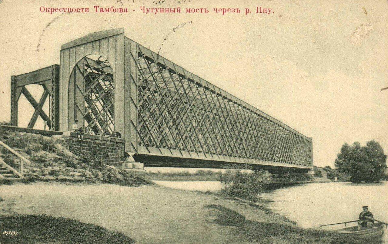 Окрестности Тамбова. Чугунный мост через реку Цну