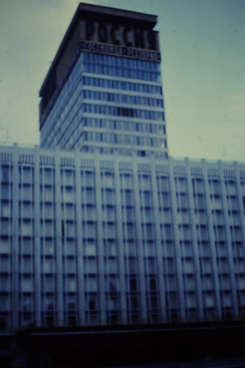 03. Москва. Гостиница Россия