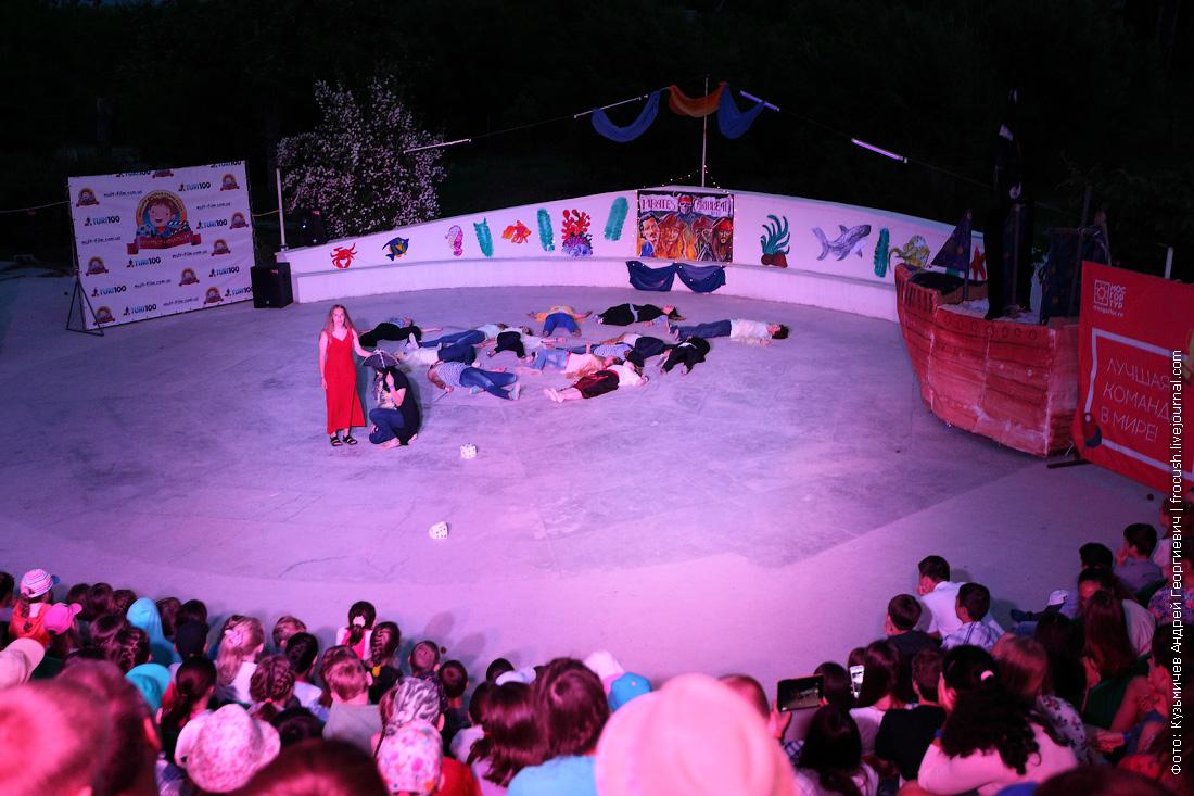 Крым конец первой смены в лагере Мульт-фильм вожатский концерт